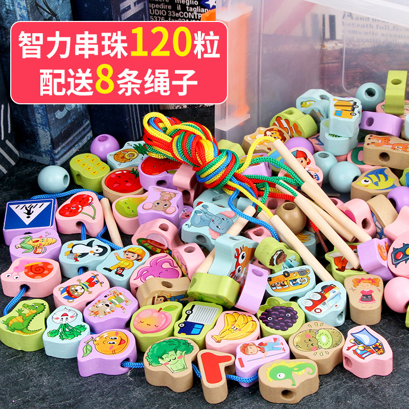 Young CHILDREN'S Chuan Chuan Zhu Educational Force Toy 4 Baby Wear Beads 5-Wearing Rope 1-2 A Year Of Age Wood Building Blocks 3