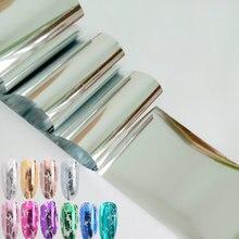 100x4 см Серебристые Металлические зеркальные наклейки для ногтей