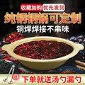Antigo sichuan chongqing cobre panela quente fogão eletromagnético bronze pato mandarim dois três sabor sopa chafingdish chaffy prato