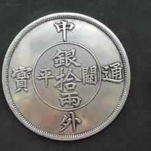 Китай(материк) Старая Серебряная долларовая Монета ZhongWai TongBao посеребренные монеты для коллекции подарки
