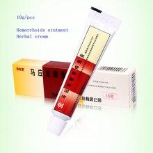 Травяной крем Ma Yinglong для лечения геморроя, смешанный внешний и внутренний крем для облегчения боли в анальной трещине, Лечебный крем, забота...