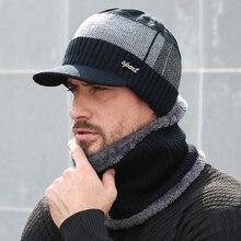 Winter Hats For Men Skullies Beanie Hat Winter Cap Men Women Wool Scarf Caps Set Balaclava Mask Gorras Bonnet Knitted Hat 2020