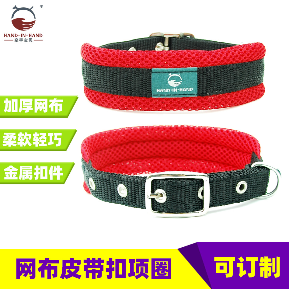 Pet Supplies Pet Collar Mesh Breathable Hand Holding Rope Dogs And Cats Pet Collar Neck Ring Cat Hand Holding Rope