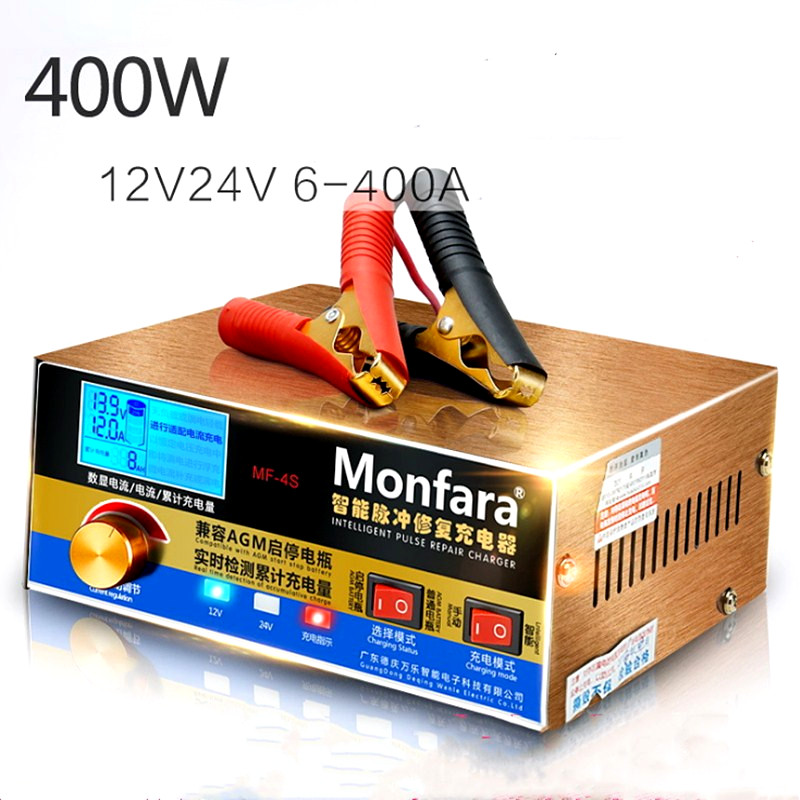 2019 New!AGM Start-stop Car Battery Charger, 400W Intelligent Pulse Repair Battery Charger 12V 24VTruck Motorcycle Charger