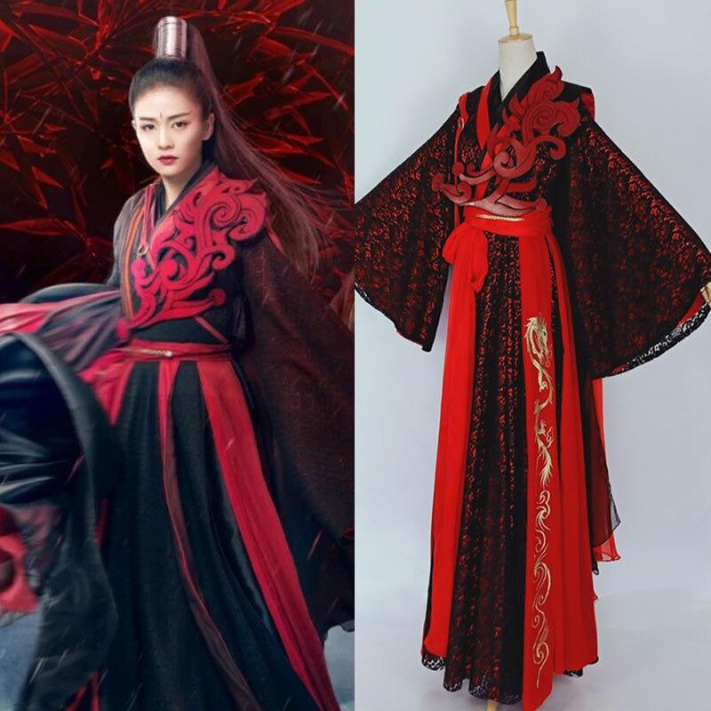 Lu Zhaoyao Black Red Domineering Hanfu Costume Female Wide Sleeve Cosplay Hanfu for TV Play Zhao Yao Stage Performance