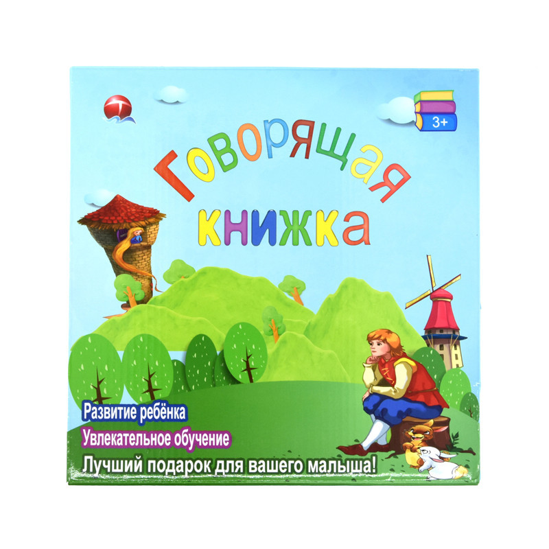 Zhenwei Russian Audio E book Russian Early Education Portable Early Learning Education Toys Kids Tablets Chart