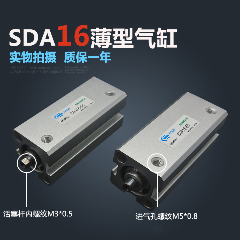 High Quality SDA16x45 Pneumatic SDA16-45mm Double Acting Compact AIR Cylinder