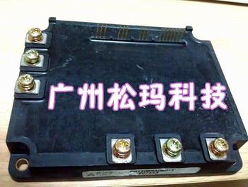 Module PM150RRA060-01 150A 600V to ensure quality --SMKJ