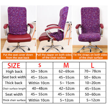 Stretchable Waterproof Spandex Office Chair Covers 4 Chair And Sofa Covers