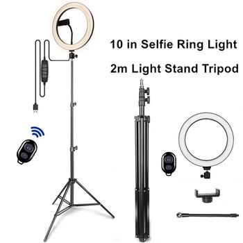 Selfie lampa pierścieniowa Led lampa pierścieniowa ze statywem z lampą oświetlenie fotograficzne USB z uchwytem na telefon 2M stojak trójnóg do makijażu Youtube tanie i dobre opinie VeFly CN (pochodzenie) Us wtyczka 2700-9999 K light ring selfie ring light tripod with lamp led ring light ring lamp with tripod