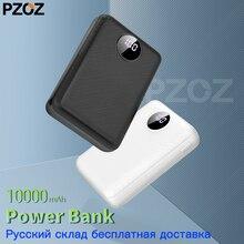 PZOZ Power Bank 10000mAh Dual USB Mobile Phone External Batt