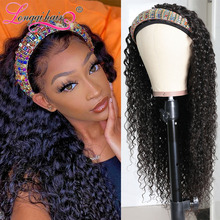 Headband Wig Natural Curly Human Hair Wig Scarf Wig 150% Brazilian Hair Wigs Deep Curly Wig Glueless Wig  for Women LQ Hair Wig