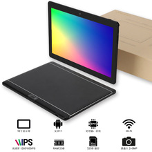 New product 10.1-inch tablet WiFi version Android 10 quad-core cross-border tablet