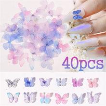 40 pçs/saco borboleta design prego lantejoulas 3d colorido borboleta resina flocos manicure roxo unhas arte decorações diy beleza do prego