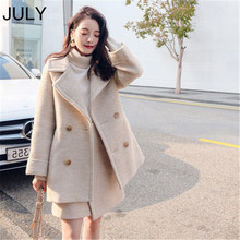 2 piece outfits for women autumn and winter new style fashion solid color temperament commuter woolen coat skirt two-piece suit