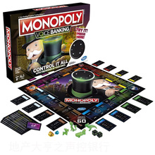 Hasbro Electronic Monopoly Game Adult Family Entertainment Game Voice Control Bank Banking Strategy Puzzle Board Game Party Toys