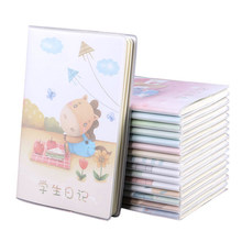 4PCS Chinese character exercise book Hanzi composition grid workbooks Portable notebook