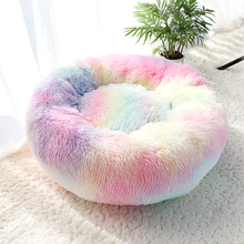 Warm Fleece Pet Dog Bed Round Dog Kennel House Long Plush Winter Pets Dog Beds For Medium Large Dogs Cats Soft Sofa Cushion Mats