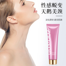 Aloe neck mask 100ml care firming mask Neck