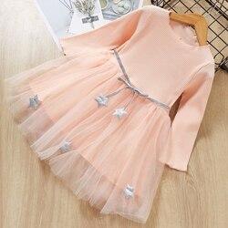 Платье для девочек, детский карнавальный костюм, детское Повседневное платье-пачка с цветами на день рождения, платье на свадьбу