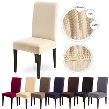 1/2/4/6pcs Solid Stretch Spandex Dining Room Chair Covers Removable Slipcover Living Room Party Wedding Decoration Chair Cover(China)