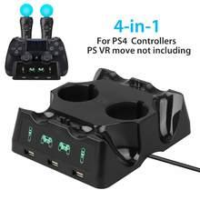 Soporte de Estación De Carga para mando 4 en 1 para Playstation PS4, PSVR, VR, Move Quad, cargador para mando de PlayStation