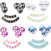 1 Set HAPPY BIRTHDAY Banner Surat Rose Emas Confetti Balon Baby Shower Pesta Ulang Tahun Anak Laki-laki Anak Perempuan Anak-anak Pesta(China)