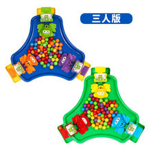 New children's frog eating beans crazy greedy frog parent-child interactive two-person toy board game