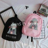 Women Ulzzang Kawaii Pink Backpacks Teenager Girl Korean Japanese Harajuku Anime Cute School Bags Street Large Bookbag Rucksack