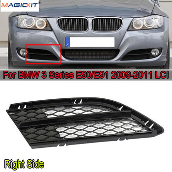 MagicKit Bumper Lower Grille Grill Trim Insert Front Right For BMW E90 E91 2009-2012 LCI image