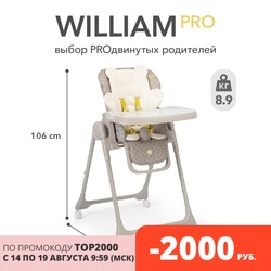 Kids high chair Happy Baby WILLIAM PRO, up to 20 kg, 4 swivel wheels, soft liner