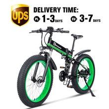 Elektrikli bisiklet 1000W erkek dağ bisikleti kar bisiklet katlanabilir elektrikli bisiklet MX01 yetişkin elektrikli bisiklet yağ lastik e bisiklet 48V lityum pil