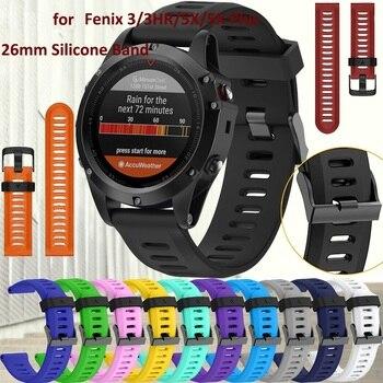 26mm Width Watch Strap for Garmin Fenix 3 Band Outdoor Sport Silicone Watchband for Garmin Fenix 3HR/Fenix 5X with tools 26mm multi color watchband for fenix 3 fenix 5x wide outdoor sports fit silicone bracelet for garmin fenix 3 hr watch band strap