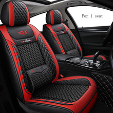 Universal Car seat covers For chevrolet sonic trax sail captiva cruze 2012 tahoe traverse 2008 lacetti aveo lanos onix car seat
