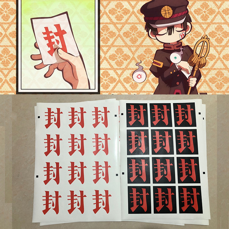 Toilet-Bound Hanako-kun Yugi Amane Cosplay Tattoo Stickers Face Sticker Props Temporary Waterproof Sticker Accessory