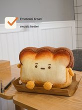 Bread Hot Water Bag Rechargeable Heating Pad Plush Cute Korean Style Removable and Washable Hot-Water Warmer Explosion-Proof