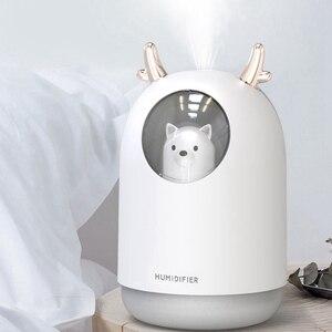 300ml bonito pet umidificador de ar ultra-sônico aroma difusor de óleo essencial para casa carro usb fogger névoa maker com led noite lâmpada