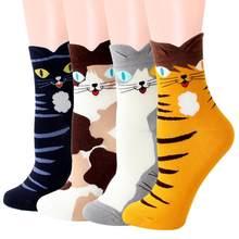 Gato japonês dos desenhos animados meias femininas casual menina grossa quente algodão meias para senhoras presentes de natal 1 par