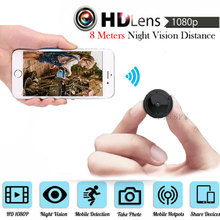 1080P المغناطيسي واي فاي كاميرا صغيرة في الوقت الحقيقي HD فيديو 8 قطعة للرؤية الليلية محس حركة الهاتف عن بعد CCTV IP كاميرا صغيرة Camaras Espias