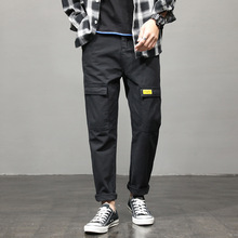 2020 New Style Casual Pants MEN'S Trousers Trend Straight-Le
