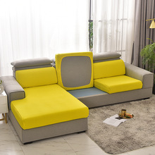 Elastic Sofa Cushion Cover L Shape Couch Cushion Cover Seat Cover Pink Navy Blue Yellow Purple Green Cushion Cover Sofa Protecto
