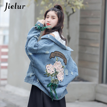 Jielur Blue 2019 Autumn Women Jacket Hipster Pockets Denim Coat Turn-down Collar Jean Coats Embroidery Button Female