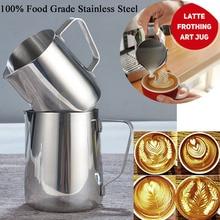 Кружка для взбивания молока из нержавеющей стали кофе латте контейнер кувшин 150/350/600 мл