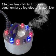 Intelligent 12 Led Lights 20Mm Single Head Ultrasonic Atomizer Air Humidifier Atomizing Lamp Rockery Water Bonsai fog fountain