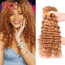 RXY Blonde Bundles #27 Color Deep Wave Bundles 10 24 Inches Brazilian Hair Weave Bundles Remy Human Hair Bundles 1/3/4 Piece