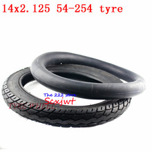 14 인치 휠 타이어 14X2.125/54 254 타이어 내부 튜브 많은 가스 전기 스쿠터와 전자 자전거에 맞는 14*2.125 타이어 14x2.125