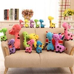 Giraffe Doll Plush Toy Animal Stuffed Soft Plush Foam Soft Toys Animal Dear Doll Baby Kids Children Birthday Gift Lovely 18cm