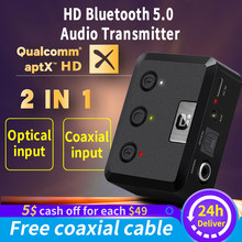 MR275 inalámbrico bluetooth 5,0 transmisor de audio aptX HD LE óptico Coaxial 3,5mm Aux RCA receptor Audio adaptador de enlace Dual PC TV(China)