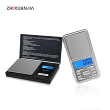 100/200/300/500/1000g 0.01/0.1g Precise Digital Jewelry Scales electronic balance kitchen Weight scales Libra Lab Pocket Scales