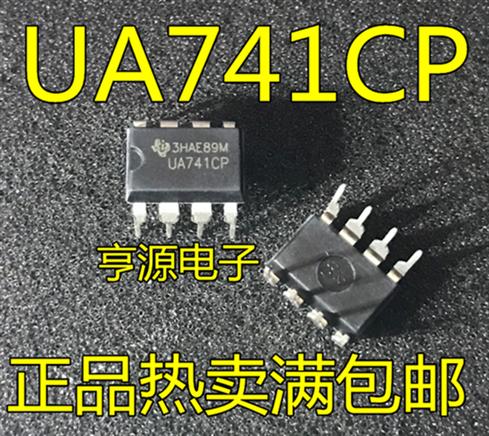 UA741 UA741CN UA741CP DIP-8